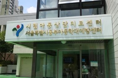 """""""아동학대, 조기발견이 정말 중요합니다"""""""