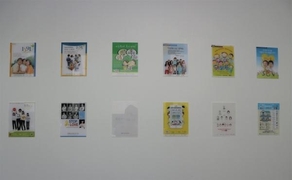 역대 아동학대 예방, 신고 포스터를 모아서 전시해놓았다.