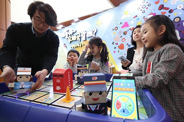 지난해 3월 서울 중앙우체국에 문을 연 틴틴 우체국에서 어린이들이 로봇, 코딩체험을 즐기고 있다. 틴틴우체국에서는 로봇, 코딩 체험, 3D 프린팅 등 4차 산업혁명 기술을 체험할 수 있다. (사진=저작권자(c) 연합뉴스, 무단 전재-재배포 금지)