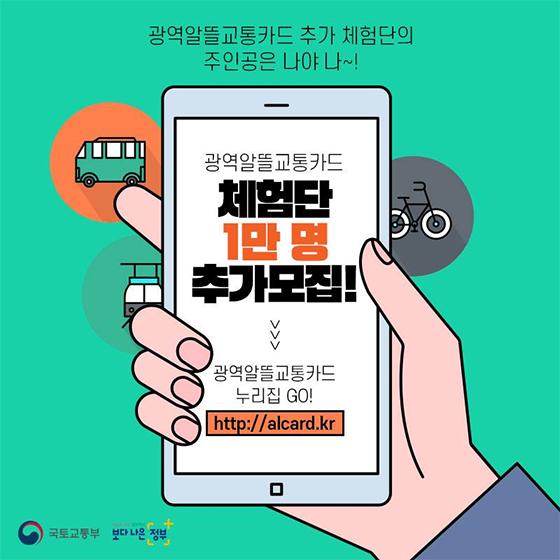 [주간정책노트] 전립선 초음파 검사비 부담 1/3로 뚝↓