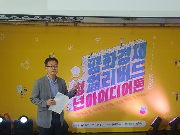 청년들은 아이디어톤 대회에 앞서 여러 강연자들의 강연을 듣고, 이를 바탕으로 아이디어 경진 대회를 열었다.