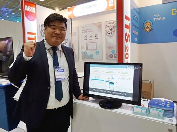티그리스를 만든 (주)타이거컴퍼니) 유영준 영업대표가 힘찬 중소기업을 응원합니다!
