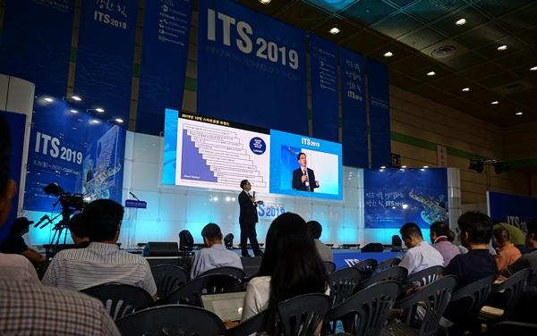 26일 14시부터 17시까지 열린 스마트공장으로 품질 혁신 콘퍼런스.