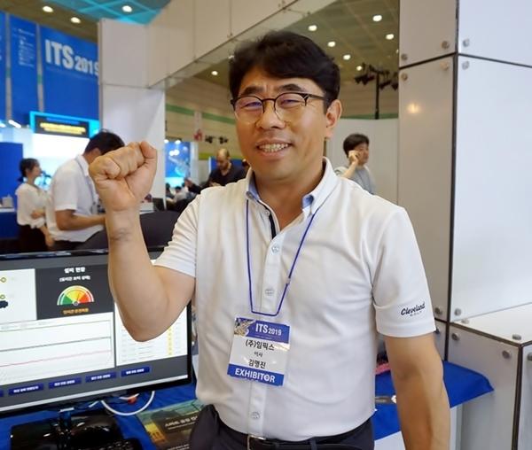 스마트공장에서 가장 중요한 건 데이터라는 주)임픽스 김명진 이사가 스마트공장 발전에 대해 응원합니다!