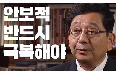 """[일본 수출규제] """"일본 기술 의존 반드시 극복해야"""" - 호사카 유..."""