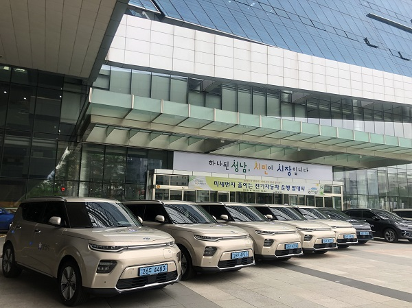 노후한 업무용차를 전기차로 바꾼 성남시 (사진=성남시청 홈페이지)