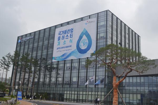 국가산업클러스터는 국내 최초로 물 산업 기술과 제품 개발 단계부터 실증 및 검증, 성능 확인, 해외 진출까지 전 과정을 체계적으로 지원하는 시설이다.