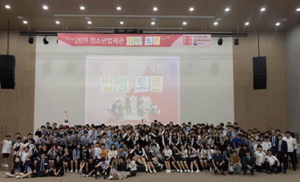 토론회가 끝나고 모든 청소년법제관 학생들이 단체 사진을 찍었다.