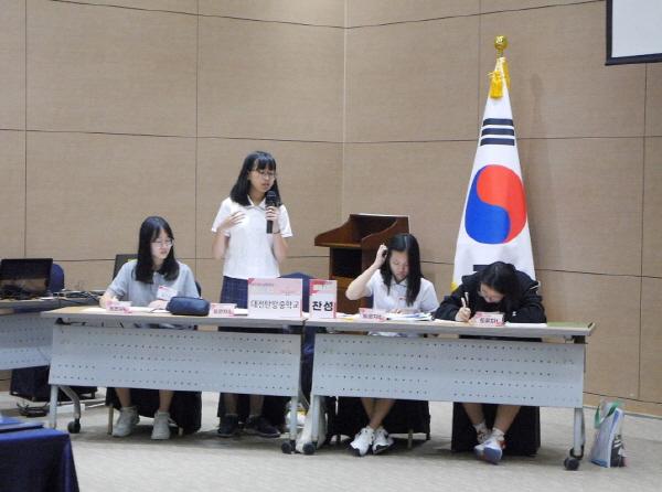 대전 탄방중 토론자가
