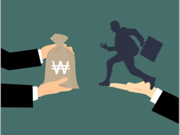 장려금은 국민의 근로를 장려하기 위해 진행하는 제도다(일러스트)