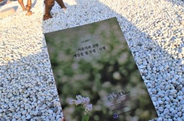 독(讀)독(讀)독(讀), 책 속으로 떠나는 가을 여행~