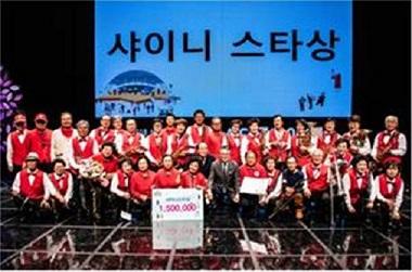 온 가족이 함께 즐기는 '2019 실버문화페스티벌' 개최