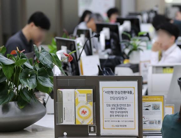 서민형 안심전환대출 신청액 이틀만에 2조 8000억원