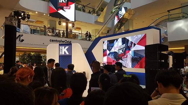 브랜드K 런칭쇼 현장인 태국 방콕 쇼핑몰 센트럴월드가 사람들로 북적이고 있다.(사진=중소벤처기업부)