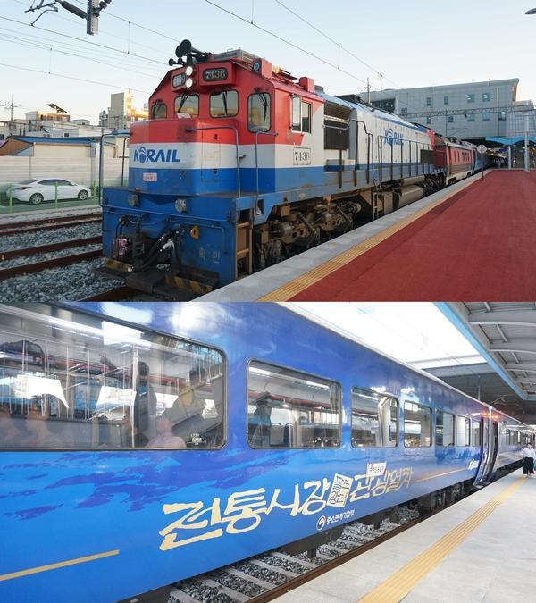 팔도장터 관광열차는 중소벤처기업부와 코레일이 공동으로 매년 징겨 대표 시장 20여곳을 선정해 정기운행 하는 열차다.
