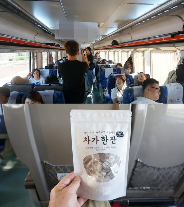 기차를 타고 가는 동안에 이벤트를 통해 상품을 주기도 한다.