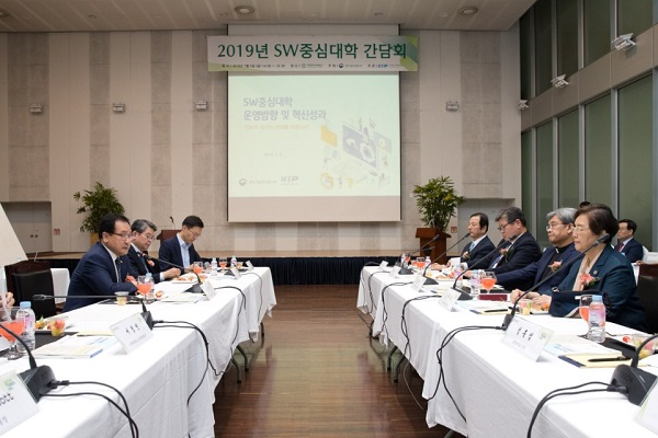 사진은 과학기술정보통신부가 지난 7월 5일 서울 서대문구 이화여자대학교에서 '2019년 소프트웨어(SW)중심대학 간담회' 를 개최했다.