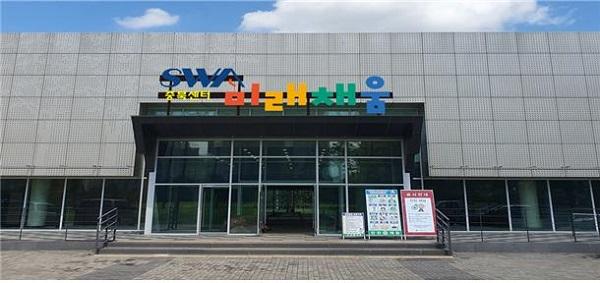 충북 SW미래채움센터 전경.