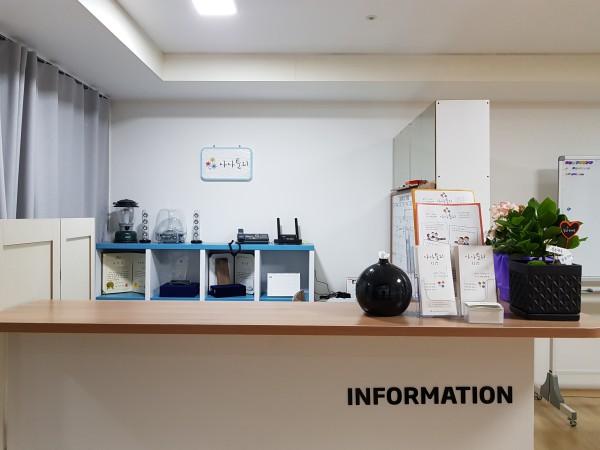 나나토리 사무실