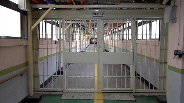 엄격한 통제와 관리가 이뤄지는 안양교도소