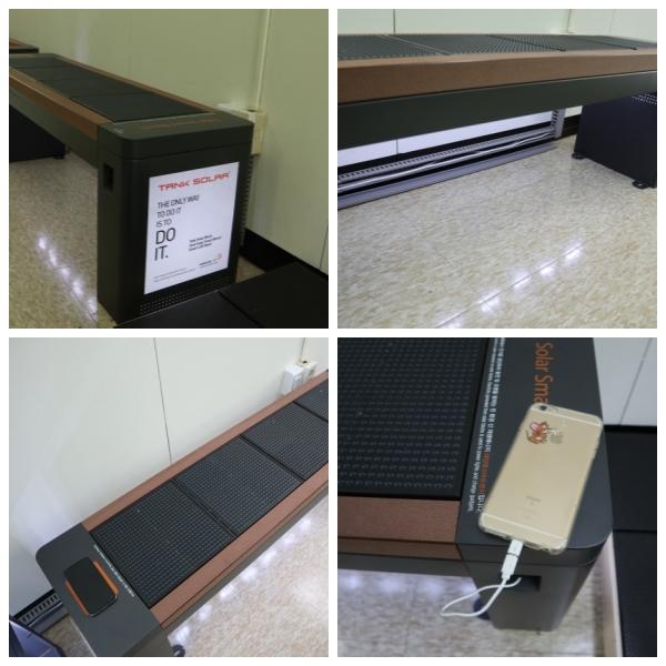 태양광 스마트벤치, 좌에서부터 시계방향으로 광고, 경관조명, USB충전, 무선충전 기능