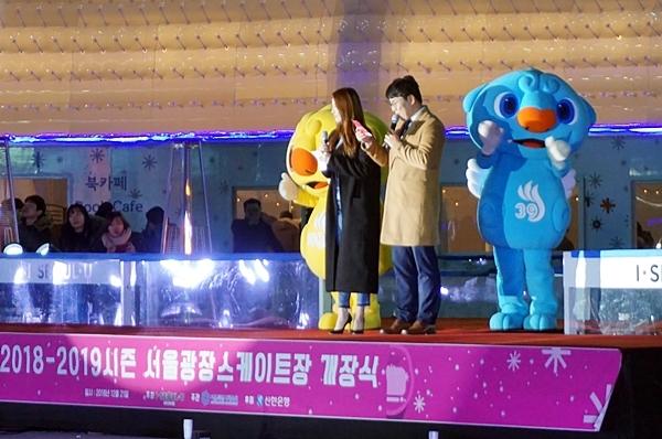 내 100회 전국체전은 이때부터였을까. 지난 해 겨울 서울시 스케이트장 개막행사에 처음 전국체전 마스코트(해띠, 해온)가 시민들에게 선보였다.