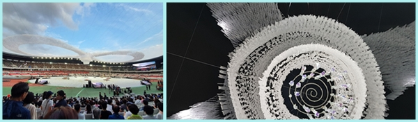 가운데서 볼 수 있었던 무한대를 상징하는 구조물과 체전 당일 전체에서 본 모습.
