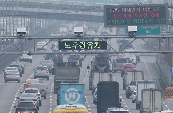 서울 강변북로 가양대교 부근에 설치된 노후 경유차 단속 CCTV와 운행제한 알림판. (사진=저작권자(c) 연합뉴스, 무단 전재-재배포 금지)
