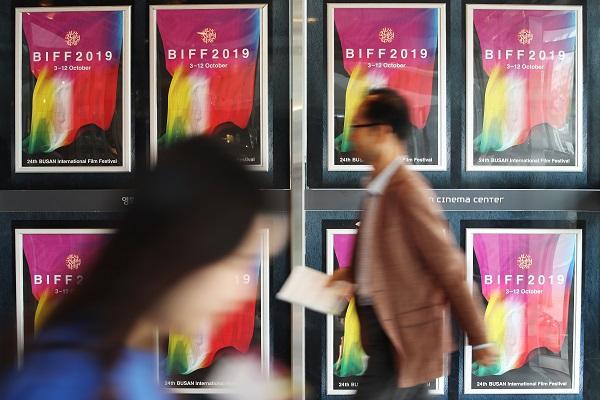 '별들의 축제' 제24회 부산국제영화제(BIFF) 개막식이 열리는 3일 오후 부산 해운대구 영화의 전당에서 관계자들이 행사 준비를 위해 이동하고 있다.(사진=저작권자(c) 연합뉴스, 무단 전재-재배포 금지)
