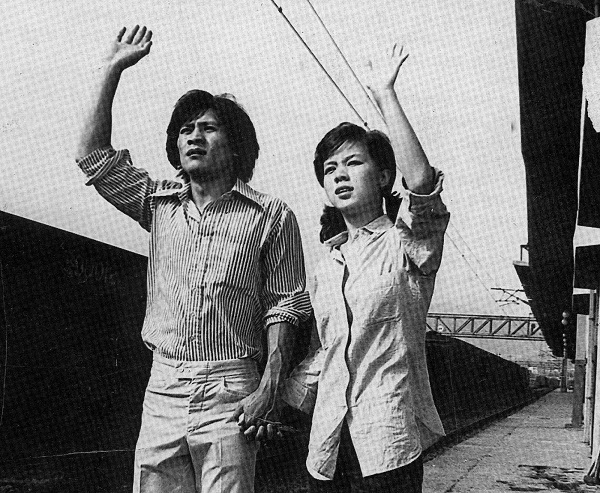 바람불어 좋은 날(1980)