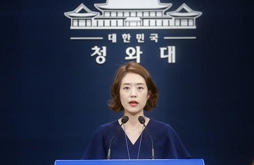 고민정 청와대 대변인.