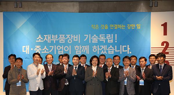 제1회 피칭데이에서 박영선 중기부 장관을 포함한 참석자들이 박수를 치고 있다.