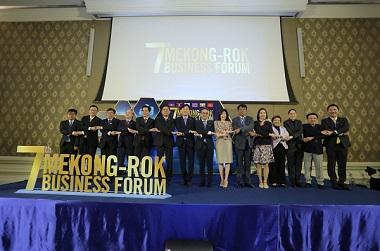 중소기업 간 협력 강화…제7차 한-메콩 비즈니스 포럼
