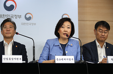 '소부장 강소기업 100' 선정에 뜨거운 관심…설명회 추가