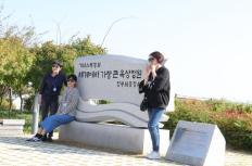 [가보니] 세계에서 가장 큰 옥상정원에 가다
