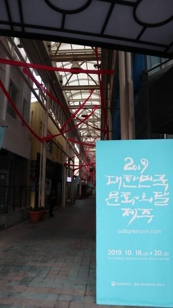 차재영 작가의 Journey#(제주도)