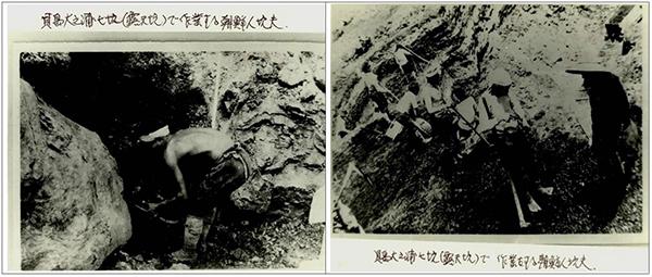 가이지마 오노우라 7갱(노천갱)에서 작업중인 조선인 갱부. (사진=국가기록원 제공)