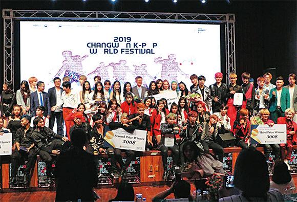 2019 K-팝 월드 페스티벌 캄보디아 지역예선 행사.(사진=주 캄보디아 대사관)