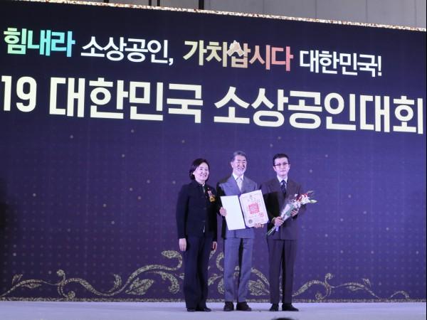 철탑산업훈장을 수상한 박정열 대표