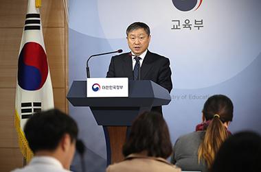 교육부, 학종 실태조사 결과 발표…'고교 서열화' 확인