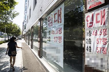 '제대로 폐업' 돕는다…'소상공인재기지원센터' 개소