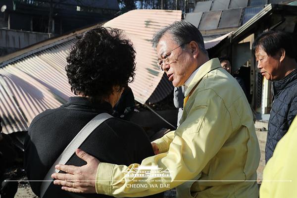 문재인 대통령이 지난 4월 5일 강원 속초시 장사동 장천마을을 방문해 산불 피해자들을 위로하고 있다.