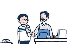 [웹툰] 청소년 아르바이트, 아는 것이 힘