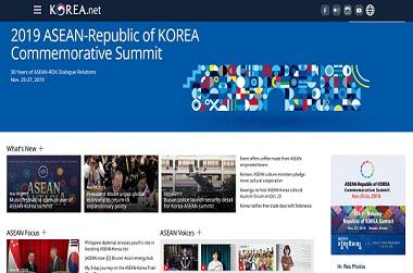 해문홍-KBS-연합뉴스, 한·아세안 특별정상회의 홍보 협력
