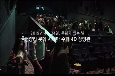 문화체육관광부, 올해 최고의 공익 광고 영예