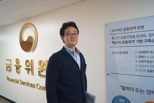 금융위원회 이종만 디지털소통팀장이 오픈뱅킹의 궁금증을 해소해줬다.