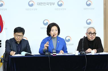국내외 스타트업 글로벌 축제 '컴업' 부산·서울서 열린다