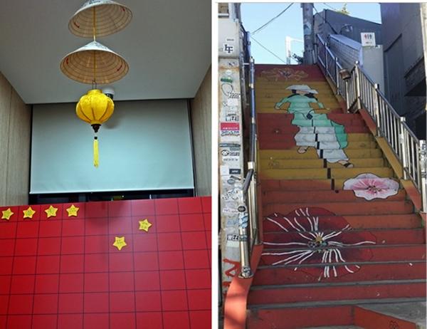 베트남 전시가 열렸던 용산공예관(좌)과 퀴논길 계단에 그려진 그림(우)