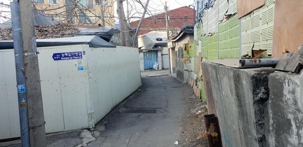 도로명 벽화 마을 조성 전의 골목의 모습. (제공=인천광역시 미추홀구청)