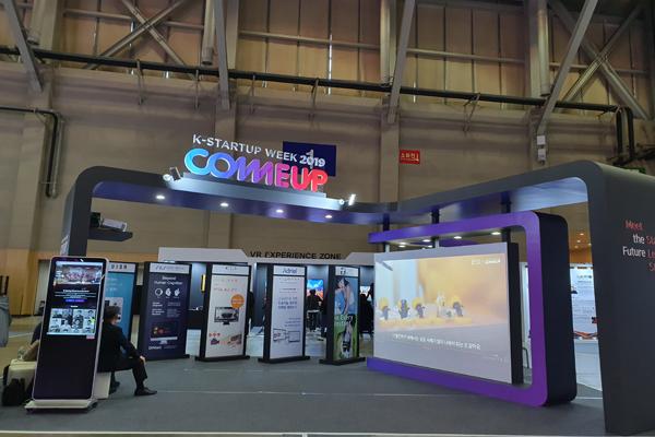 이달 27~29일 서울 동대문디자인플라자에서 한국의 창업생태계를 전 세계에 소개하는 '컴업(Comeup)2019'도 개최한다.